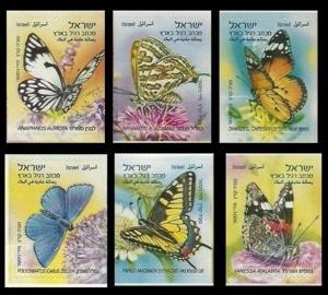 2011Israel2208-2212Butterflies in Israel Ph