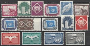 United Nations NY 1-11,  C1-4  MNH  First Issues #4