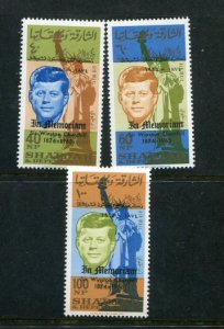 Sharjah Michel #143-5A MNH