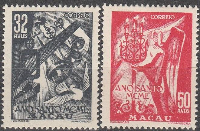 Macao #339-40   F-VF Unused  CV $55.00  (A14746)