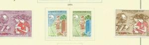 LAOS 1974 SCOTT 244-5 AND C114-5 MH