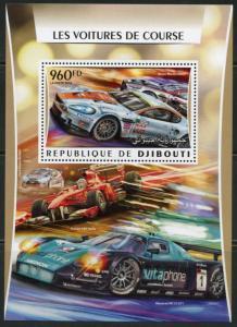 DJIBOUTI  2016 RACE CARS  SOUVENIR SHEET MINT  NEVER HINGED
