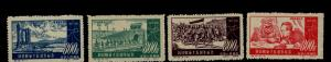 China PRC 1952 15th anniversary of war against Japan set Scott 4 Stamps