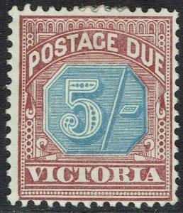 VICTORIA 1890 POSTAGE DUE 5/-
