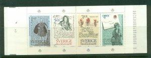 Sweden #1505a (1984 Stockholmia booklet) VFMNH CV $6.75