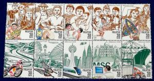 Malaysia Scott # 764 Millennium Stamp Set 2 MNH