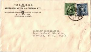 China Shanghai 1939 Commercial Cover to New York (State) - Z12760