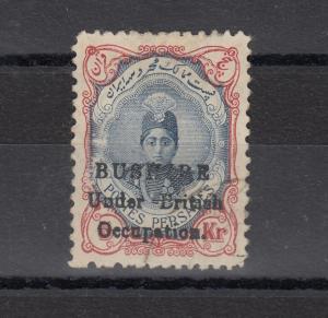 Bushire India States 1915 5Kr British Occupation SG13 MH High Cat J5833