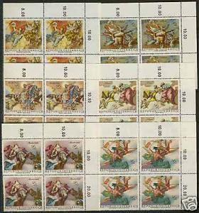 Austria 824-9 TR Blocks MNH Angels, Frescoes