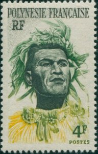 French Polynesia 1958 Sc#186,SG5 4f Polynesian Man MLH