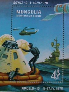 MONGOLIA STAMP:1970 -SC#599-APOLLO SPACE SHIP  MINT NOT HING- S/S SHEET-