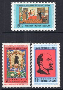 Mongolia 570-572 MNH VF