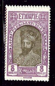Ethiopia 161 MH 1928 issue    (ap2451)
