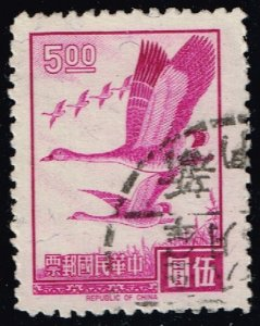 China ROC #1499 Flying Geese; Used (4Stars)