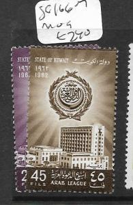 KUWAIT  (P0805B) SG 166-7 MOG