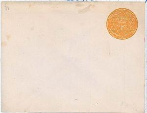 JUDAICA - POSTAL STATIONERY: COCHIN - HIGGINGS & GAGE 1