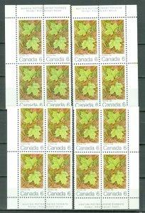 CANADA 1971 SUMMER MAPLE LEAF #536... SET CORNERS BLKS MNH...$8.00