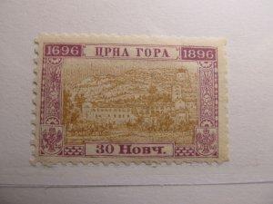 Montenegro 1896 30n Perf 10½ Fine MNH** A5P16F290