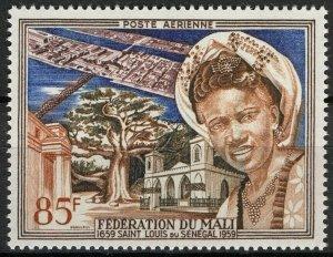 Mali 1959, 85 Fr Airmail, 300 Jahre Saint-Louis, Senegal set VF MNH, Mi 2 cat 3€
