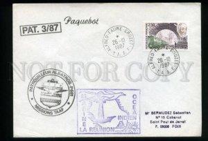 162841 FRANCE 1987 Patrouilleur Albatros P681 Missions TAAF