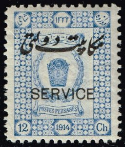 Iran #O48 Imperial Crown - Reprint; Unused (4Stars)