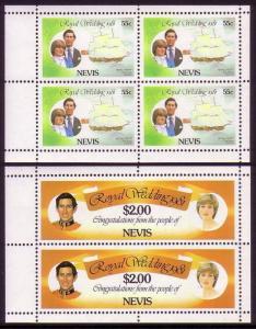 Nevis Royal Wedding 2 booklet panes SG#79a-80a
