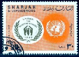 UNRWA For Palestine Refugees, Sharjah stamp used