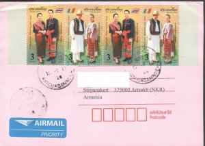 THAILAND ROMANIA JOINT NATIONAL COSTUME COVER TO ARTSAKH KARABAK ARMENIA R202037