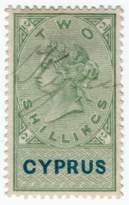 (I.B) Cyprus Revenue : Duty Stamp 2/-