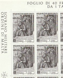 Sovereign Military Order of Malta Mint (SMOS)OGNH sheet of 40