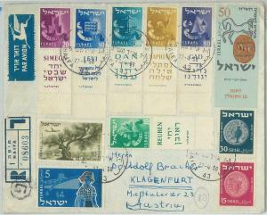 74989 - ISRAEL - POSTAL HISTORY - REGISTERED  COVER to AUSTRIA  1958
