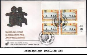 UNITED NATIONS - 1995 INTERNATIONAL YOUTH YEAR - BLK OF 4 - FDC