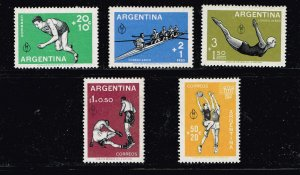 Argentina Stamp 1959 The Third Pan-American Games, Chicago MINT STAMPS LOT