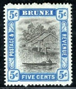 BRUNEI KEVII Stamp SG.27 5c Black & Blue (1907) RIVER Mint LMM Cat £50+ BLBLUE79