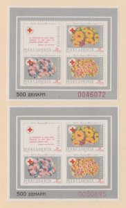 Macedonia Scott #RA24-RA27 Regular & Imperf Stamps - Mint NH Souvenir Sheet