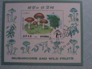 1989-KOREA :BEAUTIFUL LOVELY COLORFUL MUSHROOM CTO NH S/S
