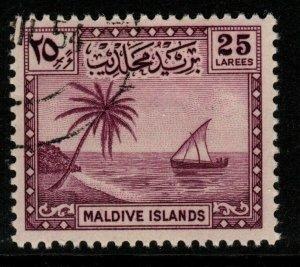 MALDIVE ISLANDS SG27 1950 25l PURPLE FINE USED