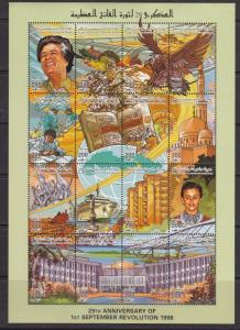 1998 MINI SHEET  LIBYA STAMP  MOSQUES , HOLY KORAN, BIRD, BUILDING, SHIPS    MNH