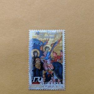 Armenia 619 XFNH complete set, CV $1.60