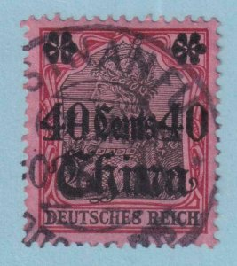 GERMANY OFFICES ABROAD - CHINA 42  USED - NO FAULTS EXTRA FINE!
