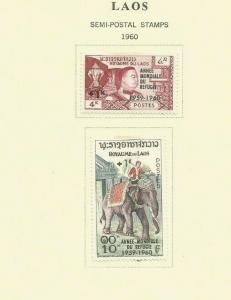 LAOS 1960 SCOTT B4-5 MH