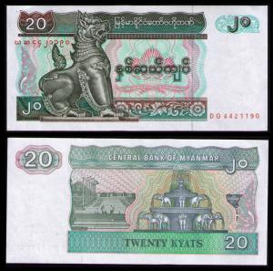 MYANMAR 20 KYATS 1994 CAT P #72 UNCIRCULATED BANKNOTE, PAPER MONEY (PM011)