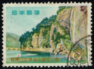 Japan #676 Ao Cave Area; Used (1Stars)