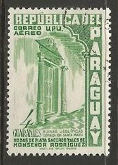 PARAGUAY C227 VFU O555-3