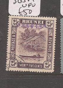Brunei Jap Oc SG 14 VFU (3aza)