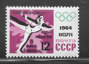Russia #2870 MNH Single