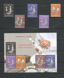 OMAN: #06-2019 / Unlisted /**TRADITIONAL OMANI DAGGERS** /  Set of 5 & SS / MNH.