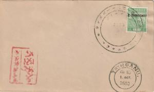 Malaya 1943 Japanese Occupation Trengganu opt 2c Pictorial on cover SG#TT20