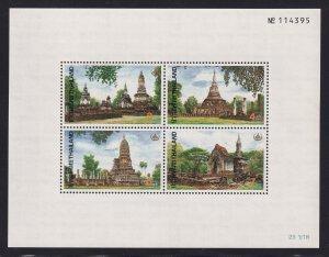 Thailand 1993 Sc 1529a Si Satchanalai Park MNH
