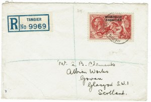 MOROCCO AGENCIES 1935 KGV SEAHORSES 5/- ON REGISTERED COVER TO SCOTLAND